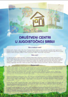 Bilten 1: Društveni centri u jugoistočnoj Srbiji