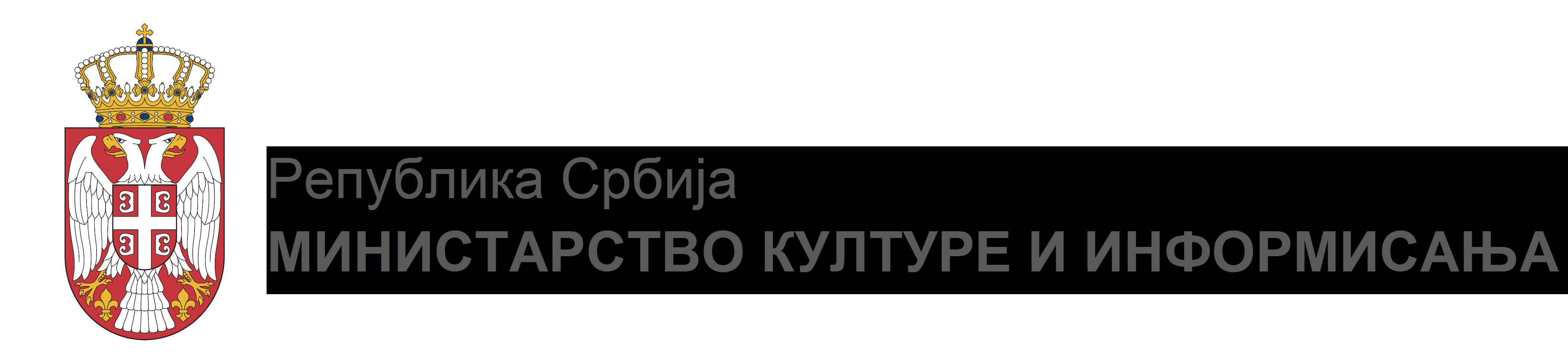 Ministarstvo kulture i informisanja RS